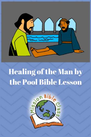 Healing of the Man by the Pool Pin