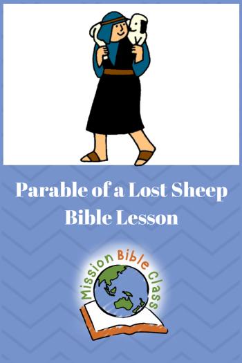 Parable of a Lost Sheep Pin