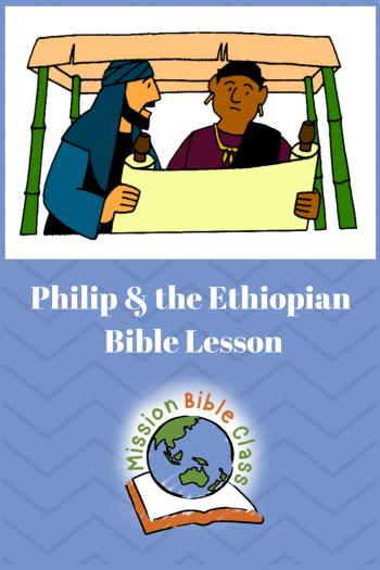Philip and the Ethiopian Pin