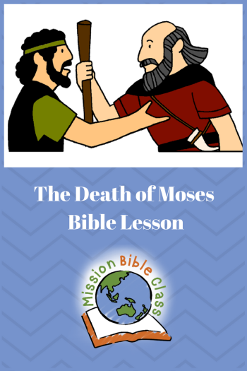 The Death of Moses Pin