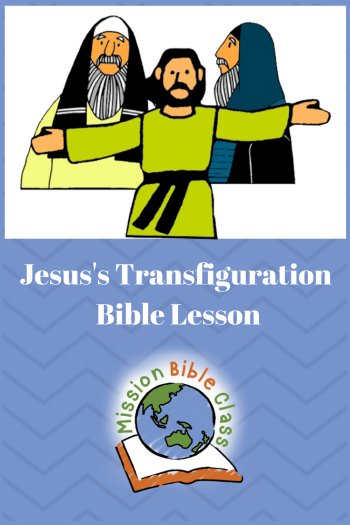 The Transfiguration Pin