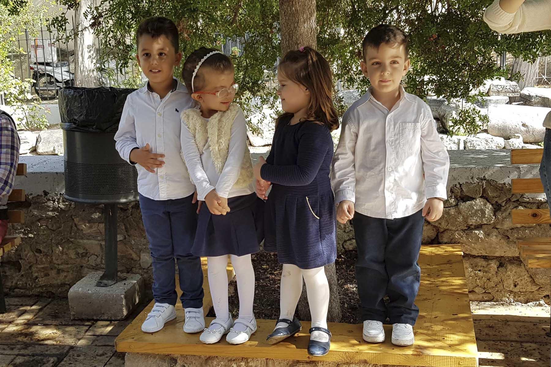 Corinth Children